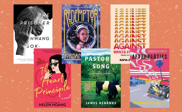 August book preview
