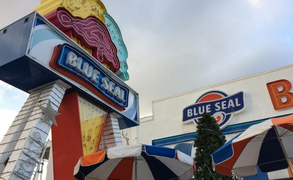 This original Blue Seal ice cream store opened its doors to Okinawans in 1963. It's now the flagship location.