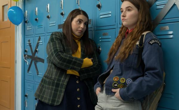 Booksmart is the directorial debut of Olivia Wilde, starring Beanie Feldstein and Kaitlyn Dever.