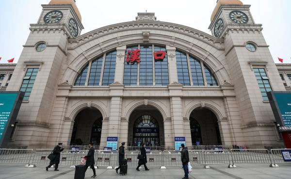 The Hankou Railway Station in Wuhan, China, was closed as part of a shutdown of public transportation — an effort to control the spread of what's being called the Wuhan coronavirus.