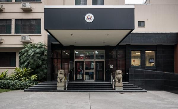 China has ordered the U.S. to close its consulate in Chengdu in retaliation for the U.S. closure of China's consulate in Houston.
