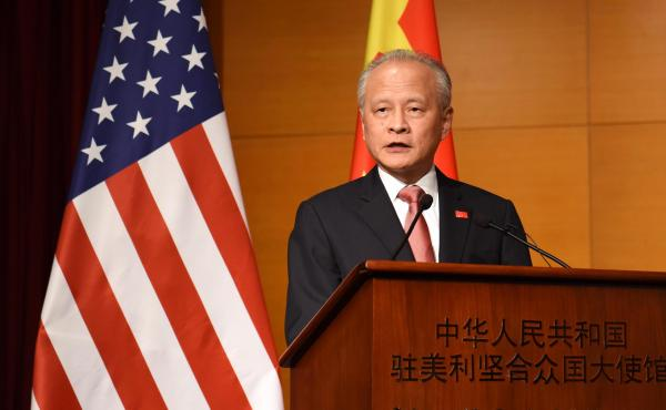 Cui Tiankai, China's ambassador to the U.S., speaks during a reception at the Chinese Embassy in Washington, D.C., in July.