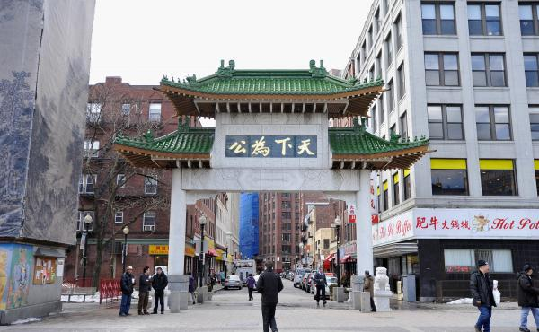 A view of Boston's Chinatown in 2013.