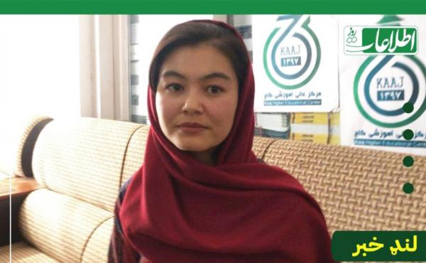 Shamsia Alizada, left school in 2018 after an ISIS suicide bomber struck the academy in Kabul where she was studying. Now she's scored the highest grades on Afghanistan's nation-wide university entrance exams at a time when negotiations with the Taliban t