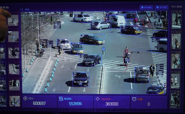 SenseTime's technology is able to identify specific attributes of vehicles and people.