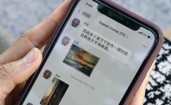 A federal judge in San Francisco has blocked the Trump administration's order that would have banned Chinese-owned app WeChat, which millions in the U.S. use to stay in touch with family and friends and conduct business in China