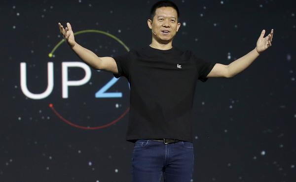 LeEco CEO Jia Yueting speaks  in San Francisco in October 2016.
