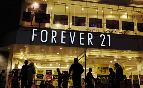 When filing for Chapter 11 bankruptcy protection in September, Forever 21 had stated that it planned to reorganize the business and would likely close up to 178 U.S. stores.