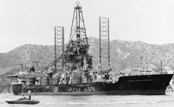 The Hughes Glomar Explorer off the coast of Catalina Island, Calif., in August 1975, a year after its secret CIA mission to raise a Soviet sub that sank in the Pacific Ocean. This was one of the CIA's most elaborate and expensive operations. The CIA has j