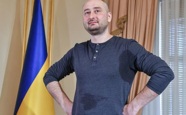 At a news conference on Thursday in Kiev, Arkady Babchenko answered critics of his staged death. Authorities had announced that he had been fatally shot at his home on Tuesday.