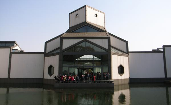 """Pei described his work on the Suzhou Museum in Suzhou, China, as a """"return to home."""""""