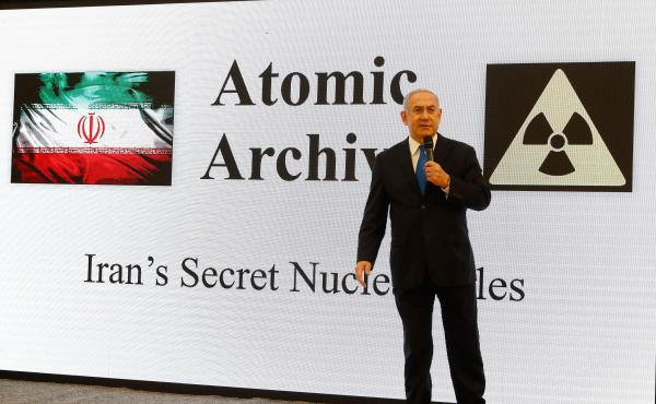 Israeli Prime Minister Benjamin Netanyahu delivers a speech Monday in Tel Aviv on Iran's former nuclear weapons program.