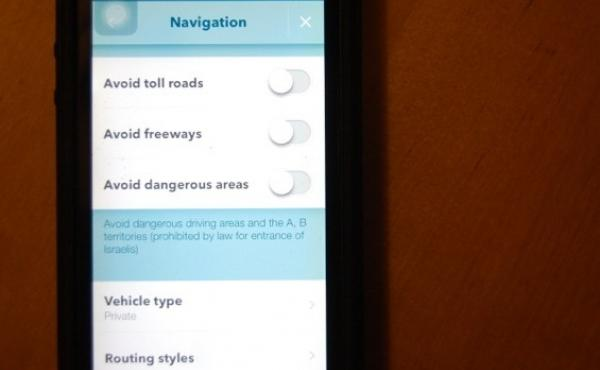 """The Waze navigation app has an option to """"avoid dangerous areas,"""" meaning areas Israel does not legally allow its citizens to go. This mechanism was disabled on the phones of the Israeli soldiers who strayed into a Palestinian refugee camp."""