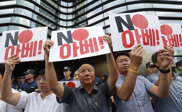 South Korean protesters gathered in front of the Japanese Embassy in Seoul on Friday, holding placards that denounce the Japanese government's decision regarding exports to South Korea.