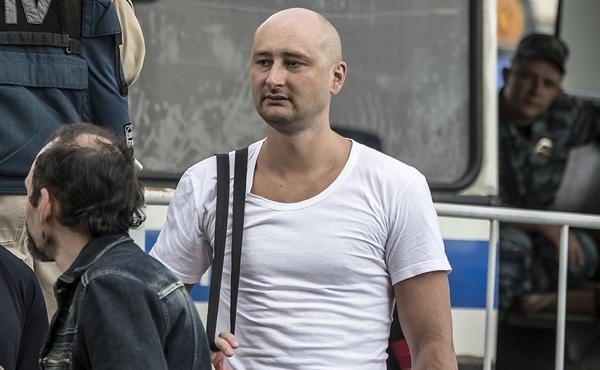 Police say Russian journalist Arkady Babchenko was fatally shot at his apartment in Kiev, Ukraine, on Tuesday. He is seen here in 2013.