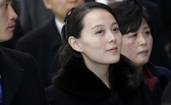Kim Yo Jong, sister of North Korean leader Kim Jong Un, arrives at the Incheon International Airport in Incheon, South Korea, on Friday.