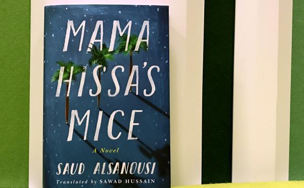 Mama Hissa's Mice, by Saud Alsanousi