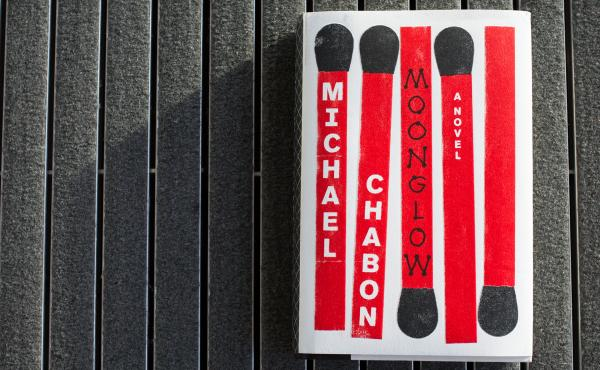 Moonglow by Michael Chabon (Raquel Zaldivar/NPR)