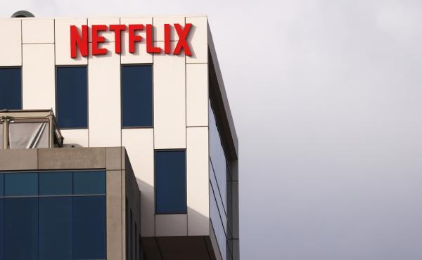 Netflix's Los Angeles headquarters, where a rally in support of the employees walking out is set to happen Wednesday.
