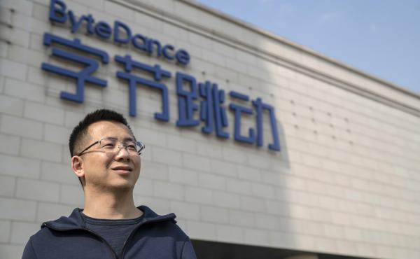 Zhang Yiming, chief executive officer and founder of ByteDance Ltd., poses for a photograph in Beijing, China in 2019.
