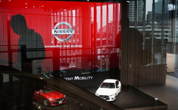 Nissan announced that it will cut 12,500 jobs globally to reduce costs after a big drop in profits in the first quarter.