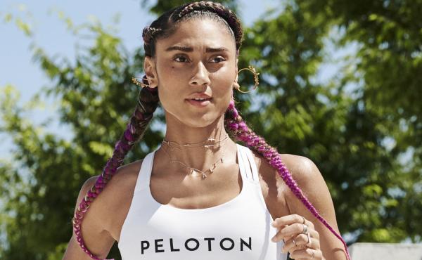 Peloton instructor Ally Love