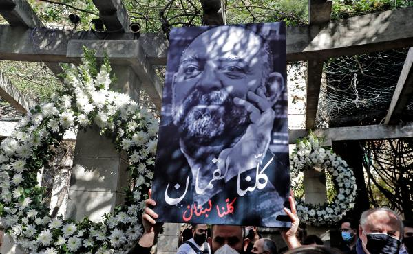 Friends and family members of slain prominent Lebanese activist and intellectual Lokman Slim (shown in the raised image), attend a memorial ceremony in the garden of the family residence in the capital Beirut's southern suburbs, a week after he was found