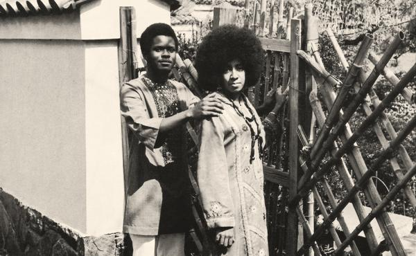 Doug Carn, left, with his wife, Jean Carn, in a detail from the cover of their album Spirit of the New Land, released on Black Jazz Records in 1972.