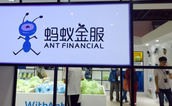 People visit a showroom of the mobile payment powerhouse, Ant Financial, in China in 2018. Ant Financial, a spinoff from the Alibaba Group, was set to raise $37 billion in an IPO that regulators abruptly halted.