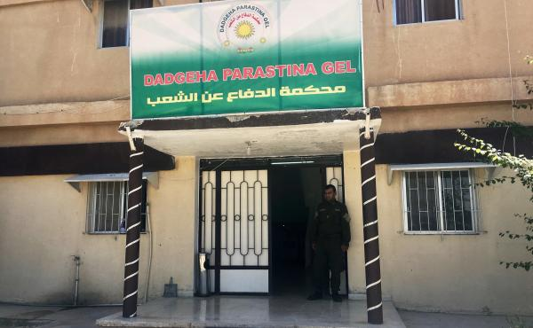 The People's Defense Court in the Rojava district of northeast Syria. Judges here have been holding trials of thousands of ISIS fighters. The Kurdish-led region broke from Syrian government control in 2012 and has developed its own justice system that it