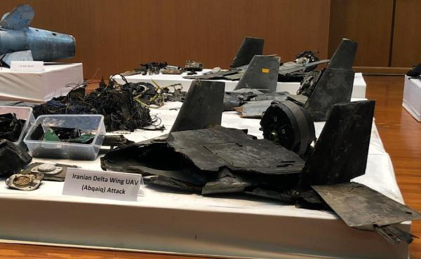 Saudi Arabia's military displays what it says is wreckage from drones and cruise missiles used to attack Saudi Aramco oil facilities. A Saudi spokesman says the weapons did not come from Yemen, as a rebel group has claimed, but from Iran.