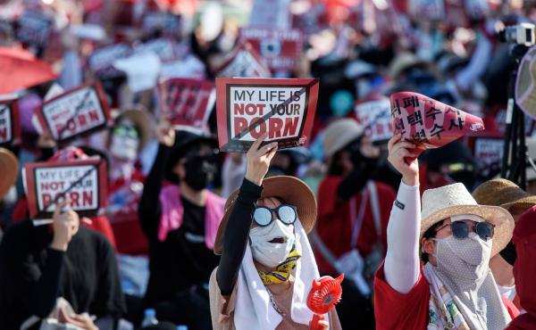 "Some 70,000 women in August gathered in central Seoul, holding signs saying, ""My life is not your porn."" It was the fourth protest this year condemning the prevalence of hidden-camera crimes."
