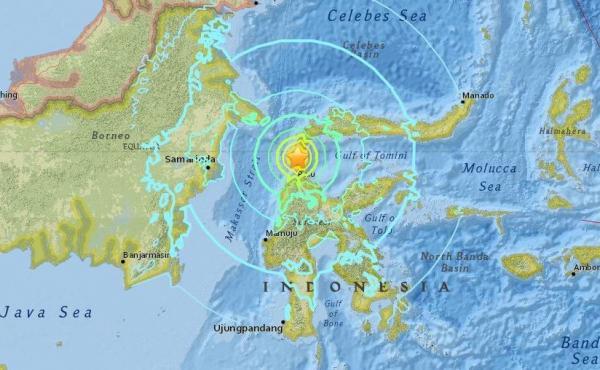 A 7.5 magnitude earthquake struck along the western coast of the Indonesian island of Sulawesi, the U.S. Geological Survey said.