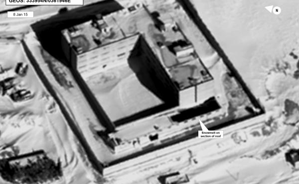 This image — taken via satellite in January 2015 — depicts what the State Department says is the crematorium at Saydnaya prison, including snowmelt on the facility's roof that acting Assistant Secretary of State Stuart Jones says is proof of the build