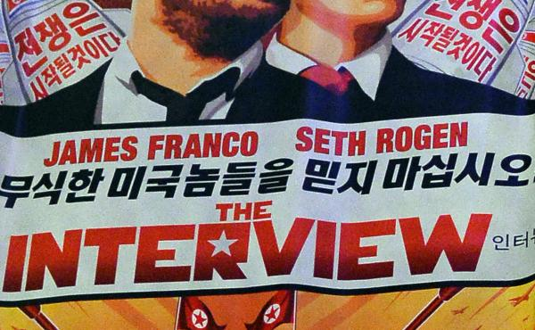 A poster for The Interview, which will open in nearly 300 theaters on Christmas Day. The movie is also being shown on streaming services.