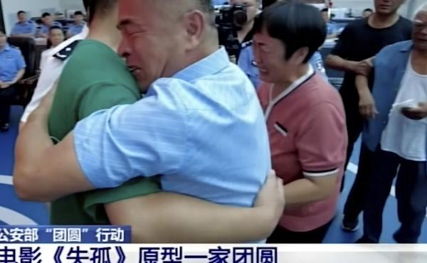 Guo Gangtang, right, embraces his son Guo Xinzhen during a reunion after 24 years in Liaocheng, in Central China's Shandong province.