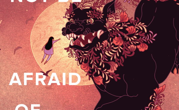 How Not to Be Afraid of Everything, by Jane Wong