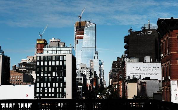 New buildings, a mix of residential and office space, stand on the Upper West Side of Manhattan, which has seen a surge of development in recent years. The long-neglected area includes the Hudson Yards, the largest private real estate development in U.S.