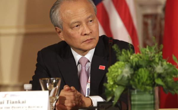 Cui Tiankai, China's ambassador to the United States, listens during a meeting at the U.S. State Department in Washington D.C., in 2015.