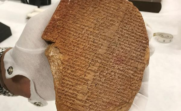 "Hobby Lobby bought the Gilgamesh Dream Tablet for more than $1.6 million in 2014. ""This rare tablet was pillaged from Iraq and years later sold at a major auction house, with a questionable and unsupported provenance,"" Peter C. Fitzhugh, special agent in"
