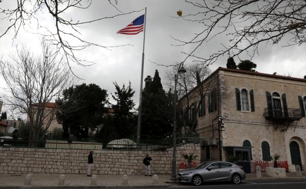 The State Department says it has shut down the Consulate General Jerusalem, a key conduit to Palestinian leaders. The consulate, seen here on Monday, will merge its duties into the new U.S. Embassy in Jerusalem to form a single diplomatic mission.