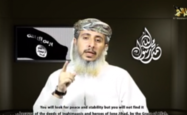 In a 2015 YouTube video released by al-Qaida in the Arabian Peninsula, commander Nasr al-Ansi claims responsibility for the attack on the French satirical magazine Charlie Hebdo. The U.S. military has stepped up attacks on the group in the past month.