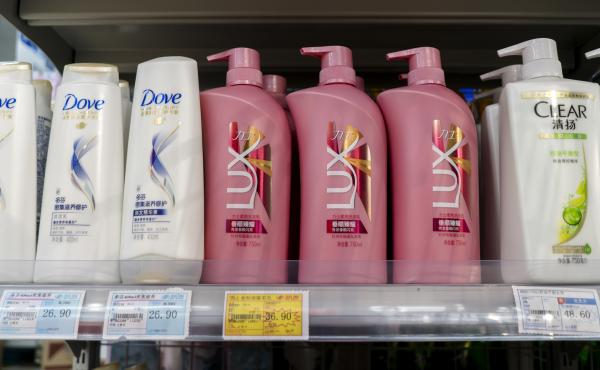 Unilever products on display at a grocery in Beijing.