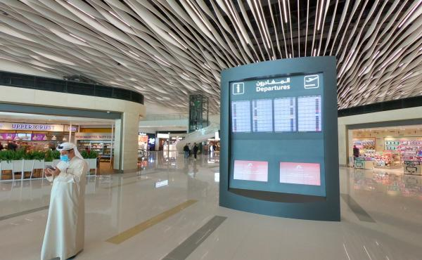 A picture taken on March 29, 2021, shows the new passenger terminal of Bahrain International Airport. Bahrain established diplomatic ties with Israel last year. In Israel and Bahrain, vaccine passports will be entirely digital: a QR code on one's phone, r