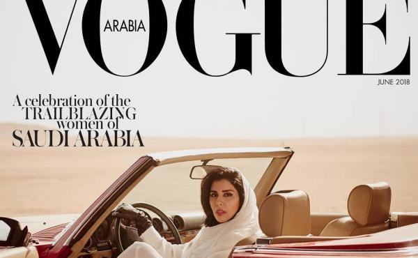 "Vogue Arabia's June cover stirred controversy by featuring Princess Hayfa bint Abdullah Al Saud in a car, while activists who fought to lift the ban on female drivers in Saudi Arabia remain in custody. A feature article describes the princess as a ""drivin"