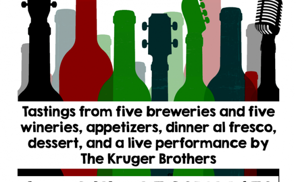 Stephen G. Lyons Celebration featuring The Kruger Brothers with beer, wine, dinner, and dessert all included with ticket purchase!